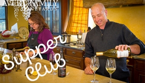 Saturday Night Supper Club @ Aver Family Vineyards
